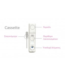 One Step Τεστ Εγκυμοσύνης Cassette 10 Τεμ.